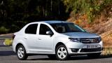 2013 yeni Dacia Logan Türkiye'de satılacak mı?