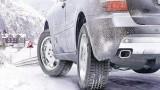 Kış lastiği hangi araçlara ve kimlere zorunlu? Cezası 2013'te ne olacak?