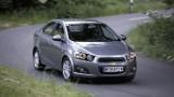 Otomobil kampanyaları 2013: Chevrolet'den indirim