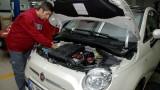 Servis kampanyası: Fiat'tan kış bakım kampanyası