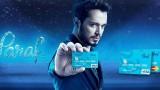 2014 MTV kampanyaları: Halkbank Paraf kart