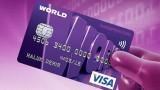 2014 MTV kampanyaları: Yapı Kredi World Kart