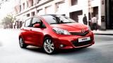 Toyota'dan Haziran 2014'e özel kampanya