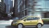 Suzuki S-Cross 'Bugün al, 2013 fiyatları ile öde' kampanyası