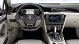 2015 yeni VW Passat B8 iç mekan videosu