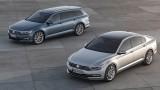 2015 yeni VW Passat tanıtım filmi // ototest.tv