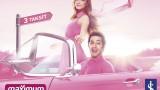 2014 MTV kampanyaları 2. taksit: Motorlu Taşıtlar Vergisi ödemelerinde İş Bankası'ndan üç taksit