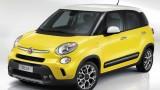 Fiat binek otomobil Ağustos 2014 kampanyası