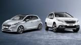Peugeot'dan 'Ağustos 2014'te Al, 2015'te Öde' kampanyası