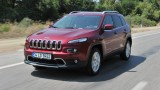 Yeni Jeep Cherokee Türkiye detayları ve satış fiyatı