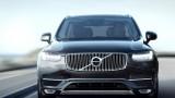 Yeni Volvo XC90 ne zaman ve kaç lira fiyatla Türkiye'de satılacak?