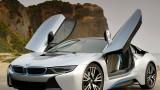 Elektrikli BMW i3 ve BMW i8 kaç lira fiyatla Türkiye'de satılacak?