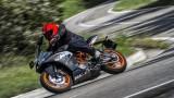 Yeni KTM RC200 hakkında tüm detaylar
