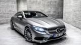 Yeni Mercedes S Serisi Coupé Türkiye'de satışa sunuldu