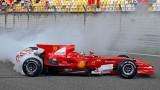 Ferrari takımı İstanbul'a geliyor