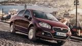 Fiat sonbahar Servis Kampanyası: Şarj Aleti hediye