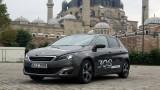 En az yakan benzinli otomobil yeni 2014 Peugeot 308! Bir depo ile Edirne'den Ardahan'a gidin!