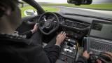 Sürücüsüz otomobil: Audi RS7 Concept