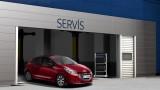Peugeot bakım kampanyası : Fiks menülerde indirim