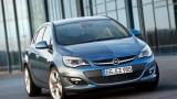 Opel'den Ekim 2014 yüzde 0 faizli kredi kampanyası