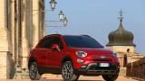 Yeni Fiat 500X şehir içi yollarda test ediliyor // ototest.tv