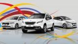 2014 yılsonu araba kampanyaları: Peugeot'dan fırsat günleri