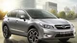 Subaru XV alana 4 adet Yokohama Kış Lastiği Hediye