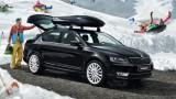 Skoda Octavia Sedan 4×4 kaç liraya Türkiye'de satılıyor?