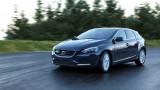 Volvo'dan yılsonu araba kampanyası