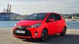 Toyota 2014 kış kampanyası başladı