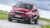 Opel'den yılsonu araba kampanyası