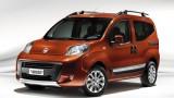 Fiat Ticari Araçlar yılsonu kampanyasında