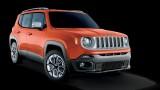 Jeep'ten yıl sonuna özel kampanya
