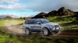 Mitsubishi Motors 3 milyonuncu Pajero'yu üretti