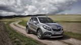 Opel'den Aralık 2014 için yılsonu kampanyası