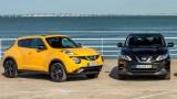 Nissan 2014 Yılını, Avrupa'da rekor satış rakamlarıyla kapattı