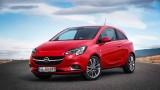 Opel tüm dizel gamını yeniledi