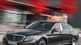 En lüks Mercedes-Maybach S-Serisi kaç lira fiyatla Türkiye'de satılıyor?