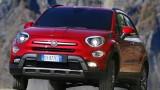 Fiat 500X Türkiye'de kaç lira fiyatla satılacak?
