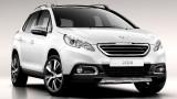 Peugeot 2008'de Düz Vites Fiyatına Otomatik Vites Kampanyası