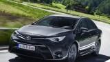 İşte Yeni Toyota Avensis 'in Türkiye satış fiyatı