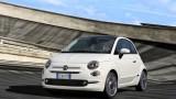 Yeni Fiat 500 ne zaman Türkiye'de satılacak?
