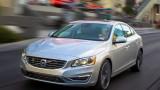 Otokoç Otomotiv Volvo S60 satışlarında dünya birincisi