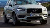 Yeni Volvo XC90 kaç lira fiyatla Türkiye'de satılıyor?