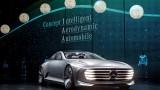 Frankfurt Otomobil Fuarı 2015: Mercedes Concept IAA