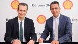 Borusan Oto ve Shell'den madeni yağ işbirliği