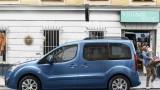 Yılsonu kampanyaları: Citroen'den %0 faizli kredi