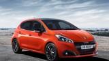 Yılsonu otomobil kampanyaları: Peugeot'dan sıfır faiz