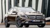 Mercedes-Benz'den Şubat 2016 fırsatları