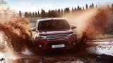 Toyota, 2015 yılında rekor satışa ulaştı